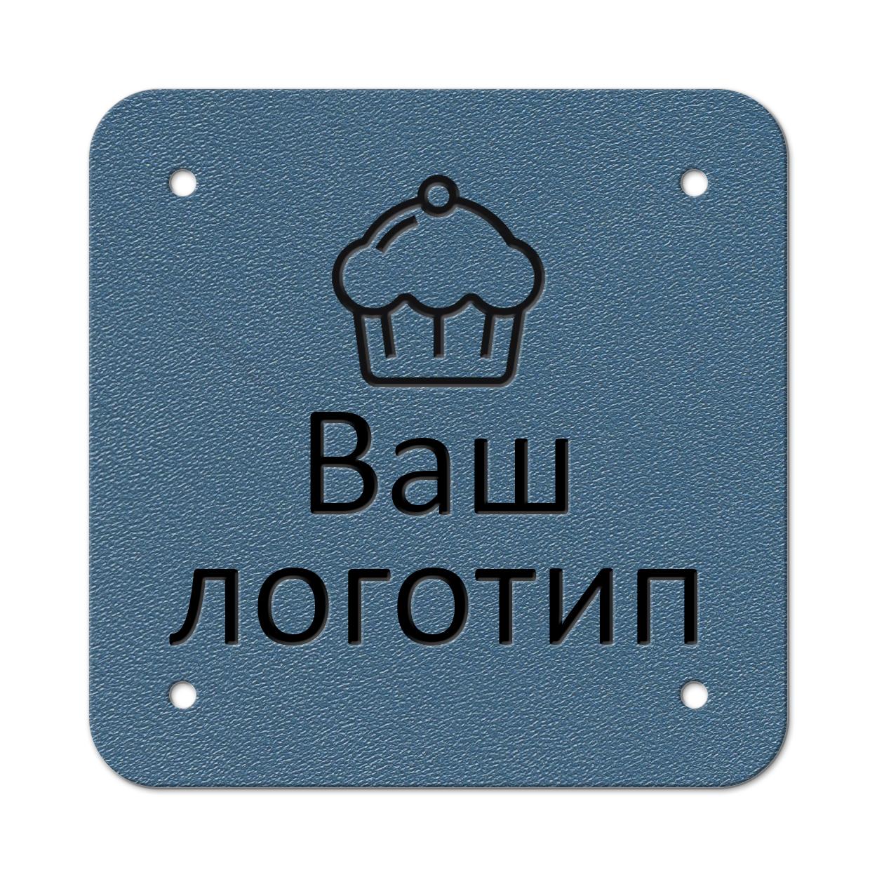Бирка пришивная 3 х 3 cм. 10 шт. Navy blue