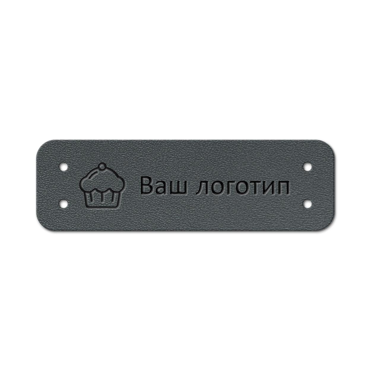 Бирка пришивная 1,2 х 4 cм. 10 шт. Silver