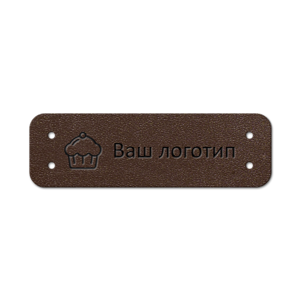 Бирка пришивная 1,2 х 4 cм. 10 шт. Горький шоколад