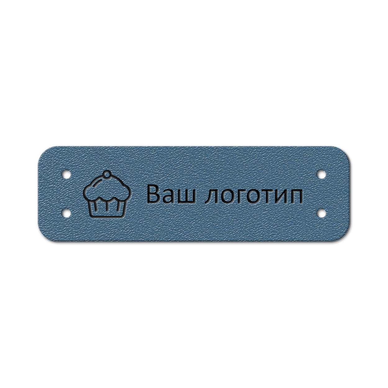 Бирка пришивная 1,2 х 4 cм. 10 шт. Navy blue