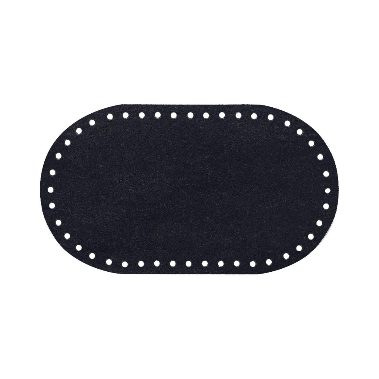 Кожа - Дно для сумки 12 х 21 см. Midnight blue