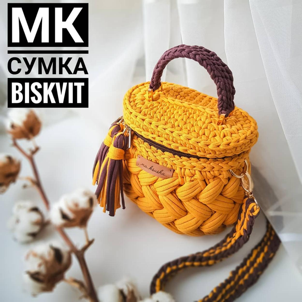 Мастер-класс Сумка Biskvit