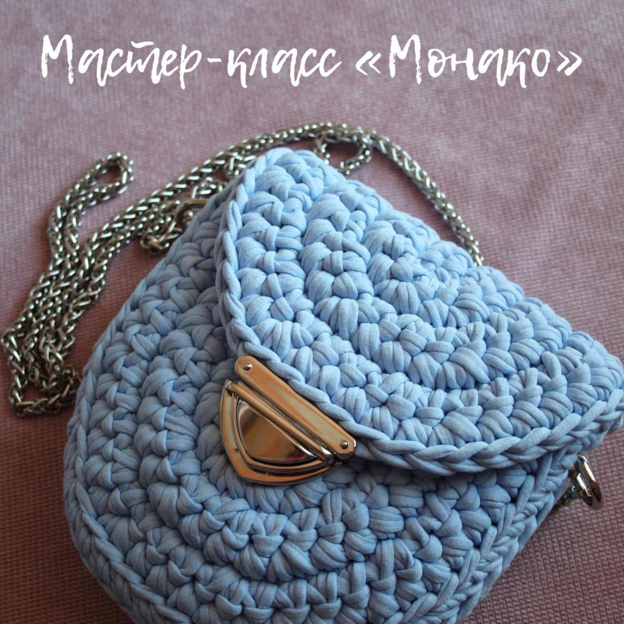 Мастер-класс сумка Монако